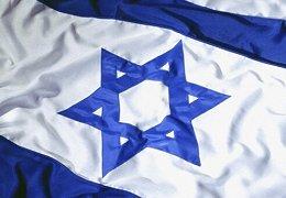Flagge_Israel