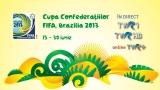 cupa-conf-site-copy_86100900(1)